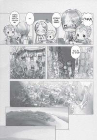 Made in Abyss. Созданный в Бездне. Том 1 — Цукуси Акихито #13