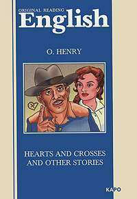Hearts and Crosses and Other Stories — O. Henry