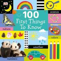100 First Things to Know #1